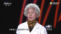 出彩中国人:第3期:小伙患怪病自创脚掌舞,78岁理发奶奶秀花腔女高音