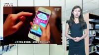 2017最新演讲俞凌雄 创业的目的不同 要有梦想且要真实
