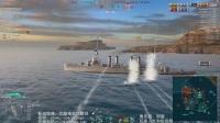 战舰世界YC解说玩家系列第281期 奇葩房间-肖尔斯10min混19核心
