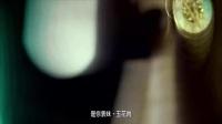 电影《澳门风云》刘嘉玲变睡美人一丝不挂