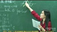 1-2选择填空题方法大总结1(1) 精华-司马红丽16.【文数二轮复习】选择、填空、解析几何大题训练