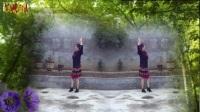 水兵舞对跳【格桑拉】附歌词