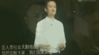 俞凌雄最新视频:穷人与富人的差别在哪里
