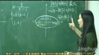 3-2选择填空题方法大总结3 精华-司马红丽16.【文数二轮复习】选择、填空、解析几何大题训练