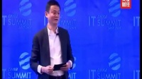马云2017最新演讲 未来的财富走向