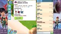 海島奇兵-超級螃蟹54-63-神級霸王分享-hgl磊磊5.28