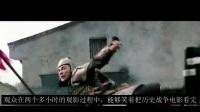 新片前沿:《荡寇风云》,一部太过可惜的平庸之作!