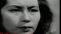 荡妇心4(1950)