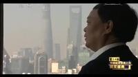 今日头条梦想合伙人中国经济将会在互联网上突飞