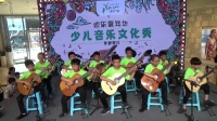2017苏宁广场演出吉他合奏