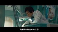 徐峥和香港笑星詹瑞文这场诊所取精戏才是《港囧》最爆笑的一场戏