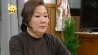 2017韩剧:《爸爸好奇怪》第23集 - 车政焕离家失联 安仲熙酒后吐真言