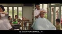 金棕榈得奖日本电影豆瓣7.9-裸露的鳗鱼,裸露的人性