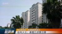 戴欣明:关注大学生毕业季在深圳租房,大学毕业生如何在深圳租房?