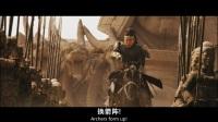 《木乃伊3》精彩片段