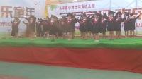 《张欲凯腾讯小剧》项城市永丰镇毛集小博士双语幼儿园'六一儿童节'