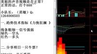 股票技术分析 股票dmi是什么意思 dmi指标使用技巧详解 (18)