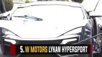 世界排名前十的昂贵汽车, 你见过几辆?