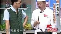 国家顶级大厨教您做肥而不腻的红烧肉, 做法简单又好吃, 颜色还好看