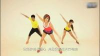 家庭健身快速减肥, 韩国塑身美女教练教你收腰