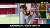 看韩国美女瑜伽教练如何打造完美身材