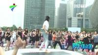 时尚放送: 2017中国瑜伽热汗派对点燃花城广州