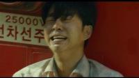 釜山行爸爸和孩子的生死离别, 感动到哭01