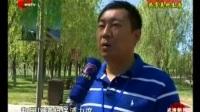 下朱庄街南湖景区:美化景区环境提升服务品质 助力全国文明城区创建