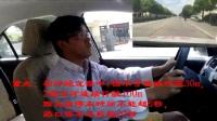 上海大众科目三电子考