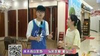 北京水木南山济南旗舰店电视专题片_MPG