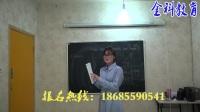 项老师。英语试讲