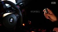宝马335 E92 E93 改装RES全段可变阀门排气管 头段带三元催化