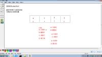 day07_11(基础语法)选择排序原理