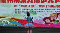 《女儿国姑娘》 演唱者:王诗彤