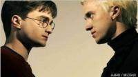 《哈利·波特》中的德拉科·马尔福:他为什么没有变得邪恶透顶?