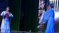 越剧皇帝与村姑(探狱)温岭三团李琼燕.戴雪雅2017年5月31号玉环芦甫井头村演出