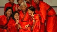 中华优秀传统文化第87期回顾
