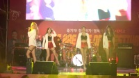 2017-05-30 K-POP  Pocket Girls  Bban