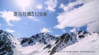 2017欧阳娜娜自然堂冰肌水广告片