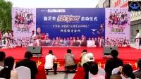 2017超强宝贝临沂赛区——跆拳道表演