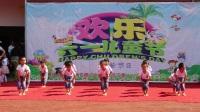 塔桥中小学附属幼儿园庆六一