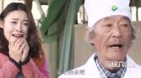 陳翔六點半:蘑菇頭真小氣,别人欠他1毛錢,他都要記在本子上