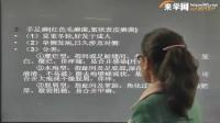 来学网2017卫生资格339中医皮肤性病学16癣_标清