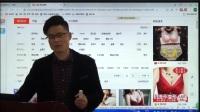 2017淘宝运营标题优化关键词seo流量课程店铺宝贝20分钟上首页