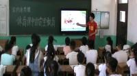 小学体育与健康-体育课中的安全教育