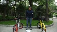 实验评测共享单车3.0时代哪家强