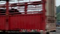 迈科集团官方宣传片