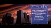 中西部陆港金融小镇官方宣传片