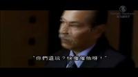 三个老外打麻将出千对付一个中国人,结果悲剧了_