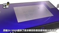 《科技早报在台北》宅男女神郭书瑶亮相 戴尔灵越新品发布